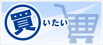 img_sell13